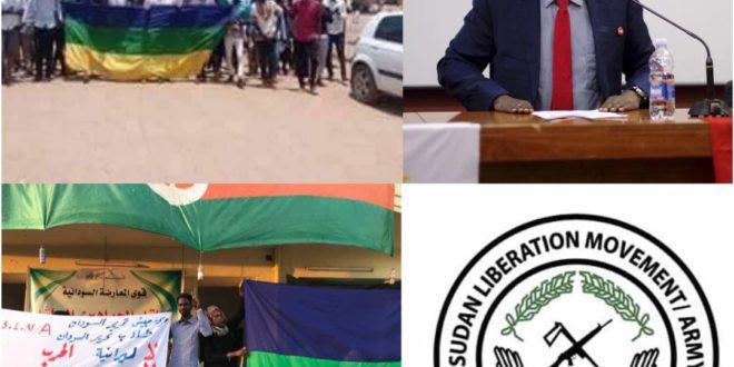 خطاب رئيس الجبهة الثورية السودانيةخلال مدأخلته اللقاء الجماهيري الحاشد لقوى المعارضة