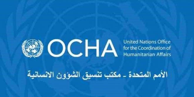 أوتشا تحذر من مجاعة في دارفور وكسلا