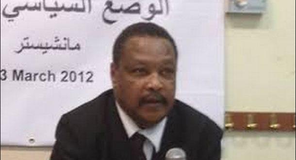 حركة / جيش تحرير السودان بيان مهم حول الأوضاع الراهنة في البلاد