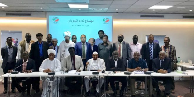 قوي نداء السودان تصعيد المقاومة والتصدي لميزانية الفقر والتجويع  ورفض تعديل الدستور ووحدة المعارضة  واجب الساعة